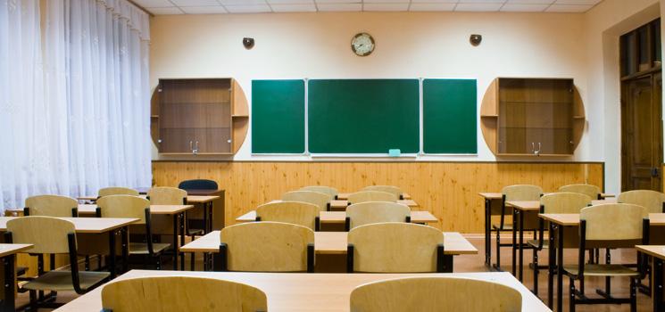 Ministerstwo Edukacji w sprawie likwidacji szkół